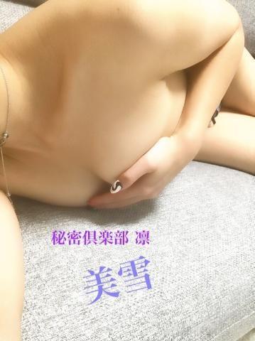 「お疲れ様…?」09/26(木) 16:45 | 美雪の写メ・風俗動画