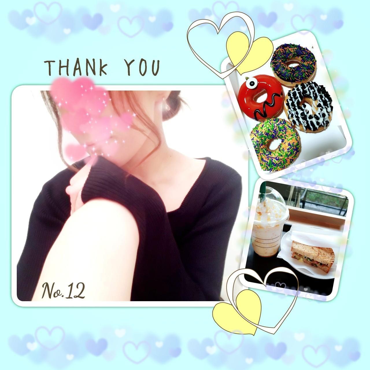 「おやすみなさい」09/27(金) 02:35   りこの写メ・風俗動画