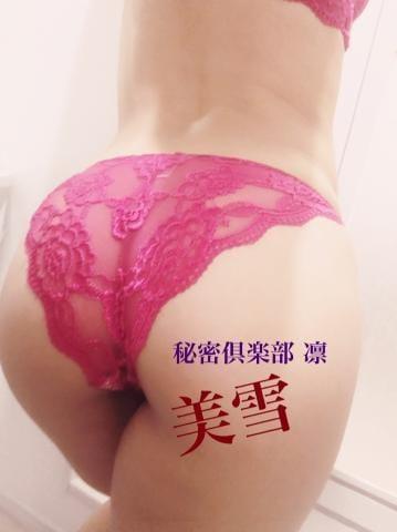 「お尻GIF…?」09/27(金) 12:45 | 美雪の写メ・風俗動画