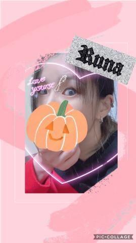 「出勤?&限定お題?」09/27(金) 20:27   るな(若い子系No.1)の写メ・風俗動画
