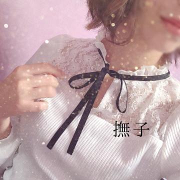 「出勤したよ♪」09/30(月) 10:16 | 撫子/なでしこの写メ・風俗動画