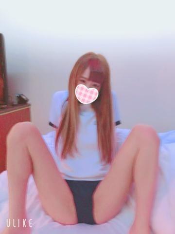 「[今日の1枚!自撮りガンバりました!]:フォトギャラリー」10/01(火) 17:37 | りな ロリ 美乳 巨乳の写メ・風俗動画