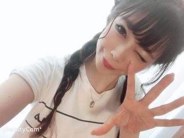 「向かってます?」10/01(火) 19:43   【P】葉月/はづきの写メ・風俗動画