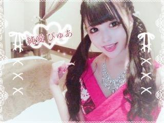 「お元気ですか……?」10/02(水) 16:50 | 純愛 ぴゅあの写メ・風俗動画