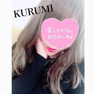 「こんばんわ?」10/02(水) 21:28 | くるみの写メ・風俗動画