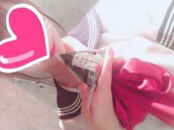 「出勤しました!」10/04(金) 13:00   かなこの写メ・風俗動画