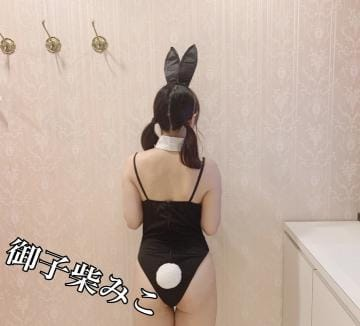 「登校?」10/06(日) 15:00 | 御子柴 みこの写メ・風俗動画