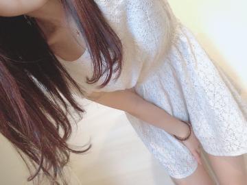 「しろ?」10/07(月) 19:04 | 【S】くるみの写メ・風俗動画