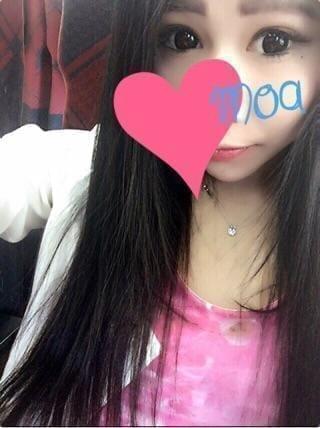 「お礼です★」10/08(火) 13:50 | 新人もあ☆スレンダー美少女の写メ・風俗動画