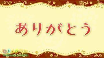 「火曜日」10/09(水) 03:08 | 金沢の写メ・風俗動画