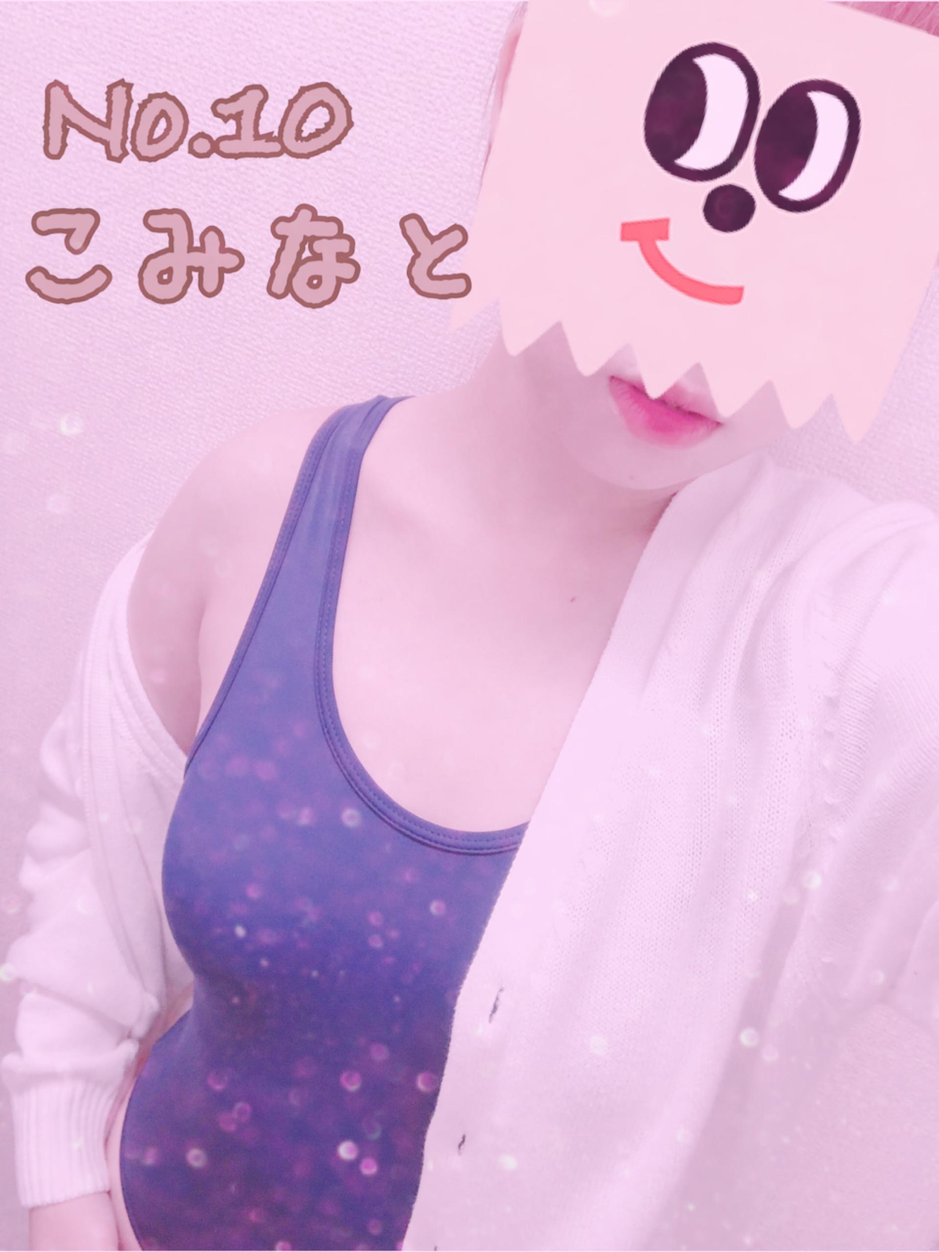 「こんにちは!」10/09(水) 12:06 | No.10小湊の写メ・風俗動画