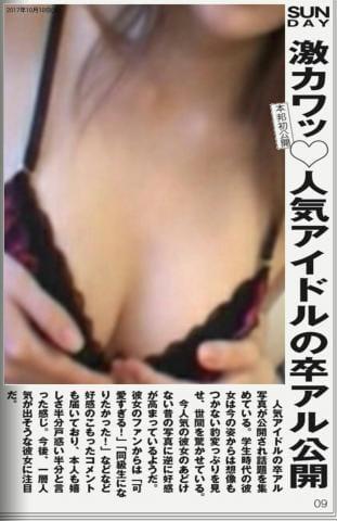 「受付終了しました☆」10/09(水) 17:47 | ピーチの写メ・風俗動画