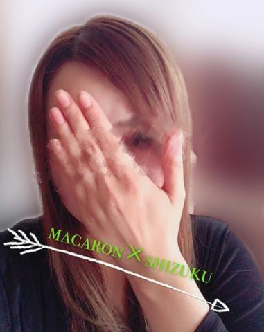「Eさんありがとー☆」10/10(木) 12:01 | しずく(必ず満足できる女性)の写メ・風俗動画