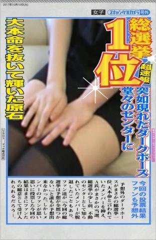 「頑張ります」10/11(金) 07:36 | ピーチの写メ・風俗動画