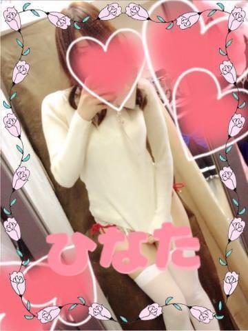 「グランデにお誘いしてくれたIさん☆」10/11(金) 11:56 | ひなたの写メ・風俗動画