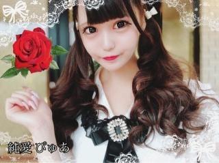 「次会える日♡」10/11(金) 13:00 | 純愛 ぴゅあの写メ・風俗動画