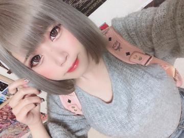 「807のおにーさん?」10/11(金) 14:45 | うららの写メ・風俗動画