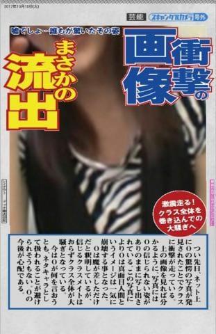 「Sさんお誘いありがとう☆」10/11(金) 17:18 | ピーチの写メ・風俗動画