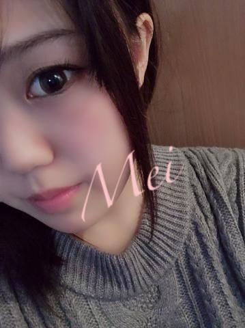 「たいきん」10/11(金) 23:19 | めいの写メ・風俗動画