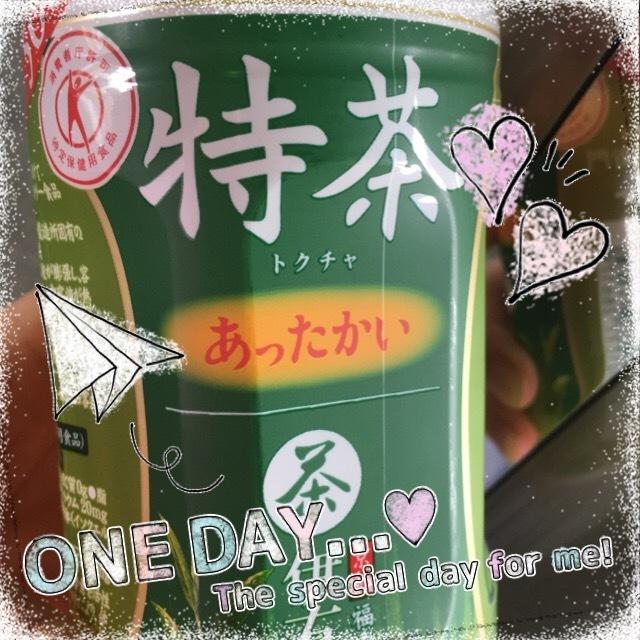「(^_^)v まなか♪」06/08(水) 20:11 | まなかの写メ・風俗動画