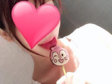 「出勤?」10/12(土) 11:45   かなこの写メ・風俗動画