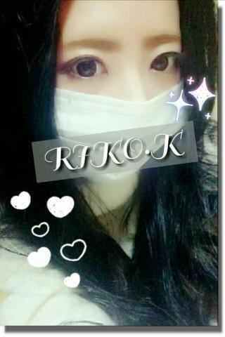 「マスク、、」06/27(火) 15:53 | 里子(りこ)の写メ・風俗動画