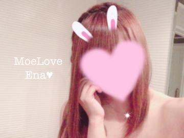 「初日♪」10/12(土) 18:56   えな☆激カワ美女の写メ・風俗動画