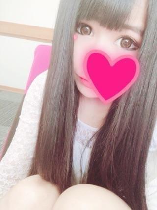 「お礼です★」10/13(日) 01:31 | 新人もあ☆スレンダー美少女の写メ・風俗動画