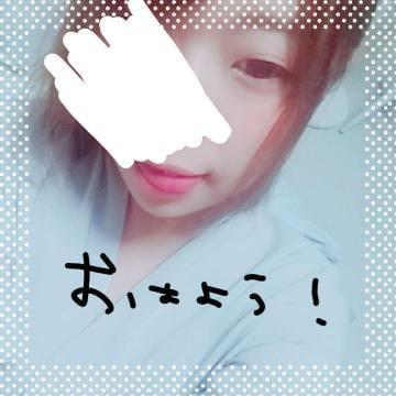 かな「出勤してます?」10/13(日) 11:02 | かなの写メ・風俗動画