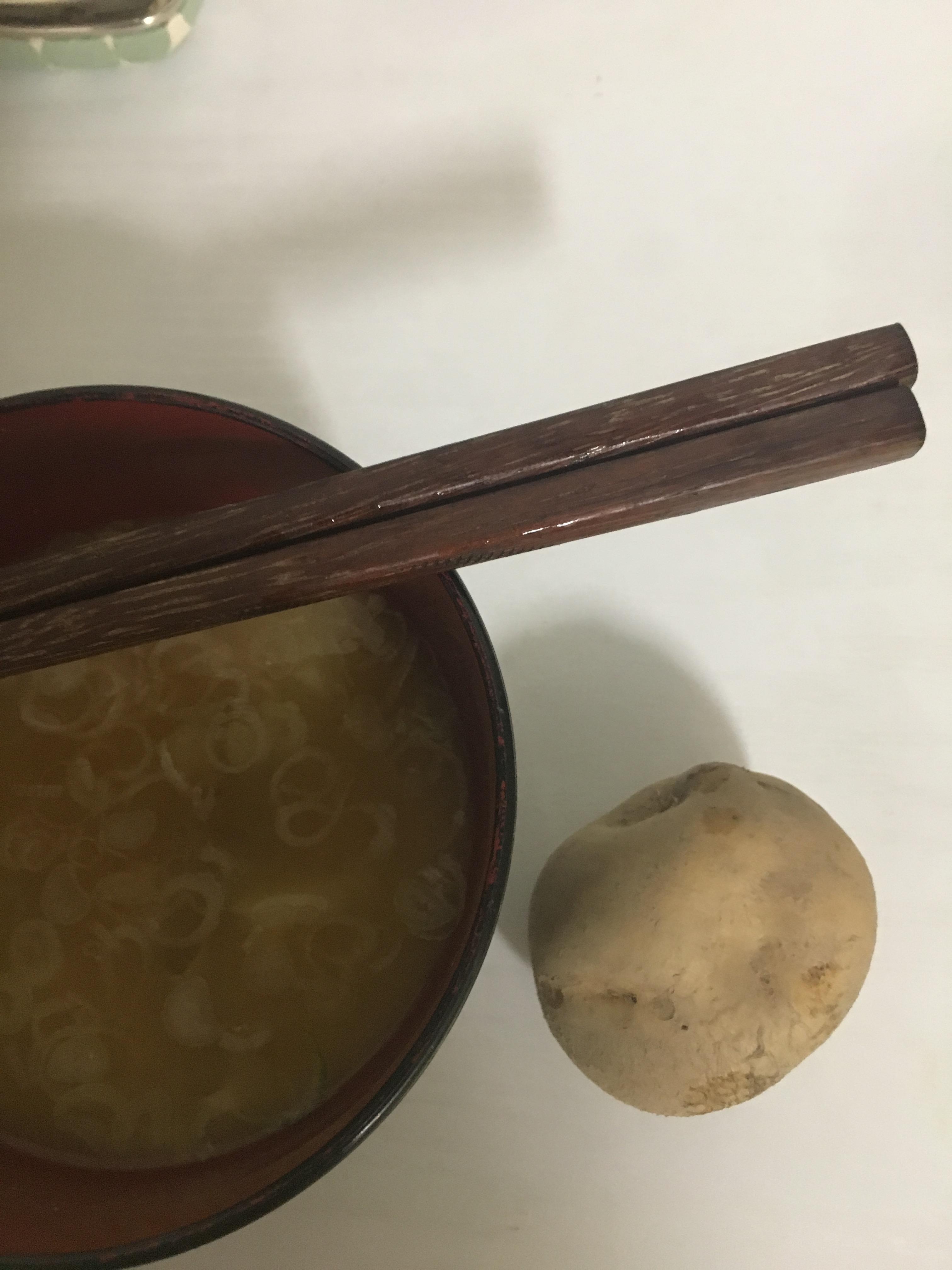 三井 紗和「こんにちは」10/13(日) 12:57 | 三井 紗和の写メ・風俗動画
