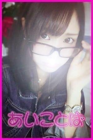 「あんです♡」10/13日(日) 13:10 | あんの写メ・風俗動画