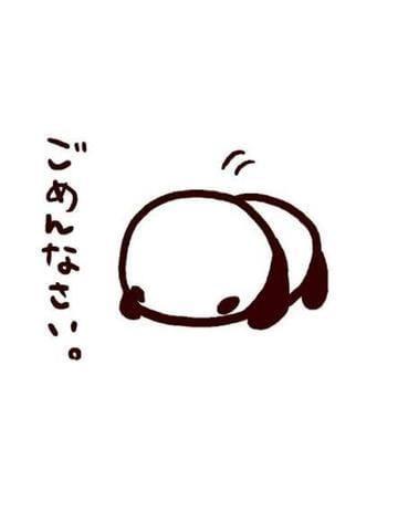 「ごめんなさい」10/13(日) 16:13 | 安西の写メ・風俗動画