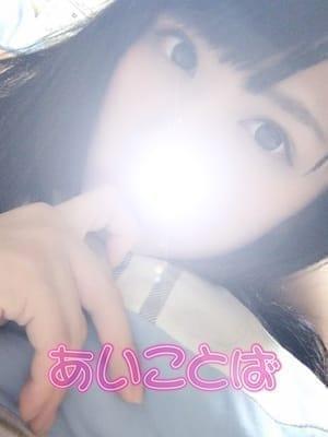 「まことですよ^_^」10/13日(日) 20:05 | まことの写メ・風俗動画