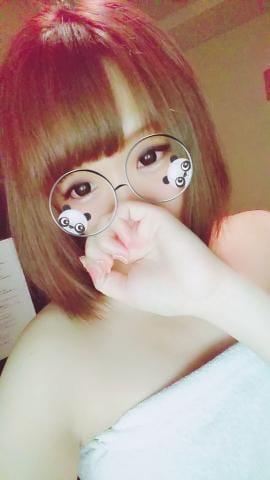 「こんばんわん。」10/13(日) 21:19 | かんな姫の写メ・風俗動画