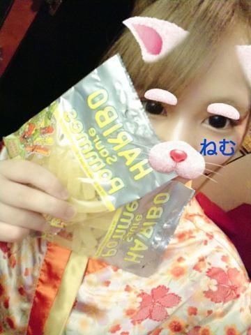 「ありがとおおおお」10/13(日) 21:34 | ねむ姫の写メ・風俗動画