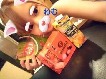 「ありがとおおおお」10/14(月) 01:07 | ねむ姫の写メ・風俗動画