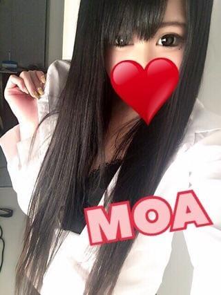 「ありがとう★」10/14(月) 03:58 | 新人もあ☆スレンダー美少女の写メ・風俗動画