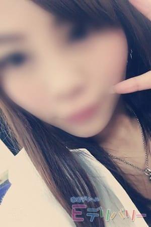 さくらこ「おつかれ様です(^^)」10/14(月) 18:40 | さくらこの写メ・風俗動画