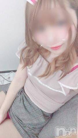 りんか「お礼ですっ!」10/14(月) 19:18 | りんかの写メ・風俗動画