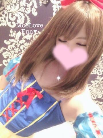 「出勤するよ♪」10/14(月) 20:57   えな☆激カワ美女の写メ・風俗動画
