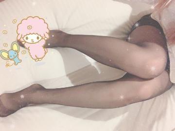 「感謝」10/14(月) 23:22 | ひな/未経験の美乳美人の写メ・風俗動画