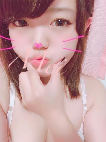 「いちばんて」10/15(火) 00:01 | めいの写メ・風俗動画