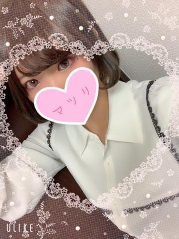 「こんにちわ」10/15(火) 00:50 | マツリの写メ・風俗動画