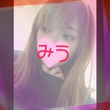 「お礼だよん!!」10/15日(火) 02:07 | みうの写メ・風俗動画