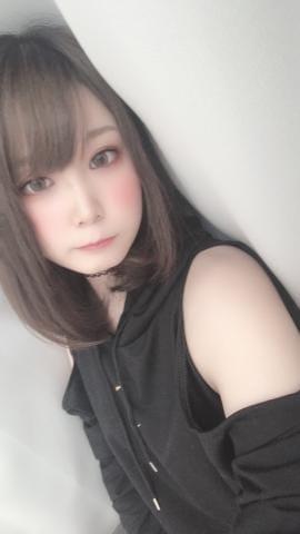 「ラスト! 初めましての方」10/15日(火) 02:50 | みか☆リピート率NO.1!の写メ・風俗動画