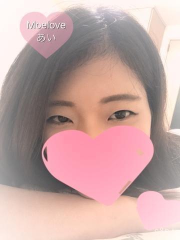 「自宅のお兄さん!」10/15(火) 04:15   体験あい☆素人清楚系スレンダーの写メ・風俗動画