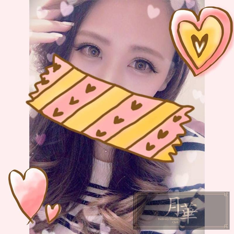 チヒロ「待機です☆」10/15(火) 18:24   チヒロの写メ・風俗動画
