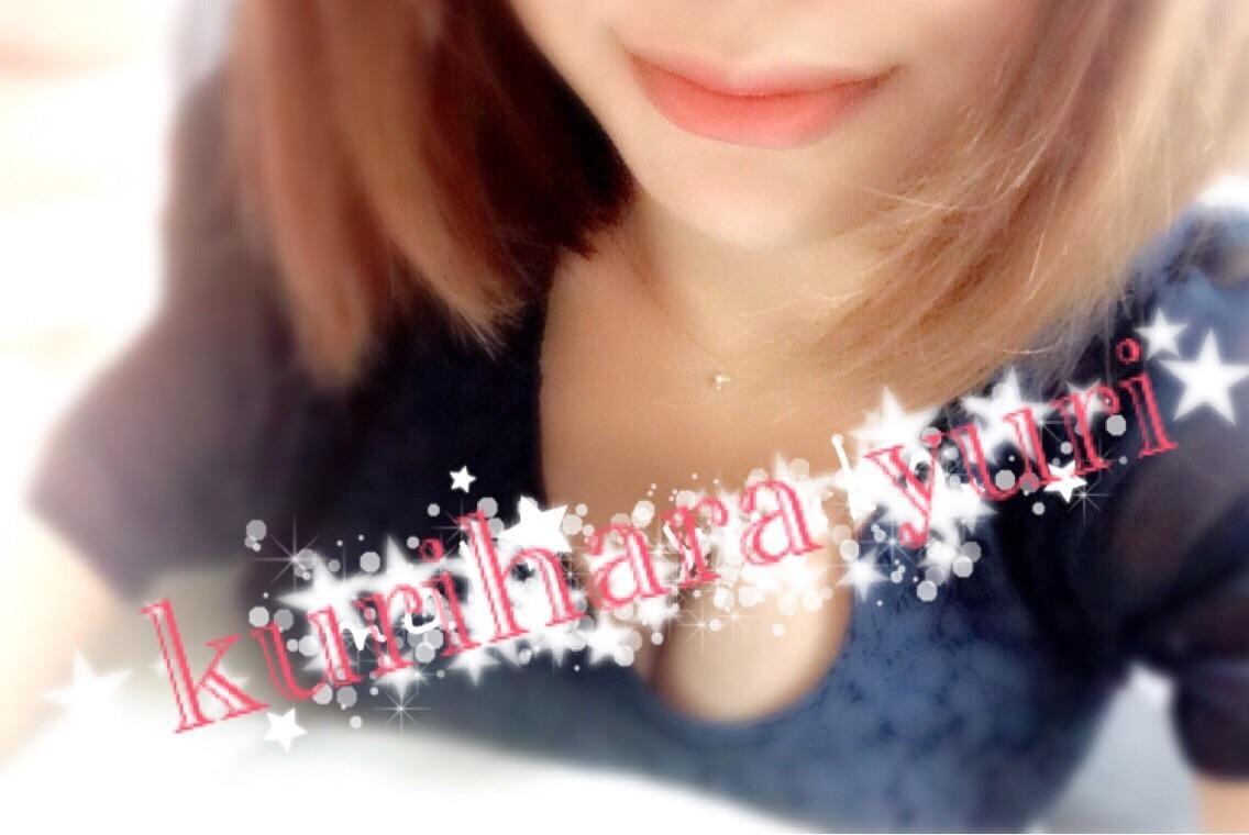「夜だよーっ」10/15(火) 19:10 | 栗原 ゆりの写メ・風俗動画