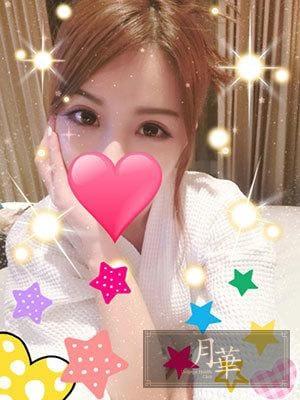 ミユキ「出勤しました!」10/15(火) 19:12   ミユキの写メ・風俗動画