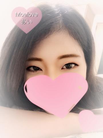 「マルス202のお兄さん!」10/15(火) 19:35   体験あい☆素人清楚系スレンダーの写メ・風俗動画
